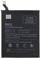 Аккумулятор Xiaomi BM22 Mi5 2910 mAh, Original