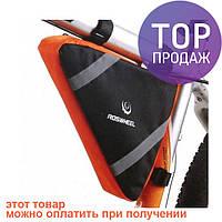 Подрамная сумка на велосипед органайзер Roswheel/Товары для спорта
