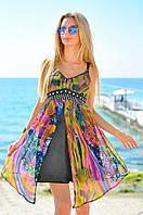 """Короткое летнее платье-сарафан на бретельках """"Карамель"""" с атласной подкладкой (2 цвета)"""