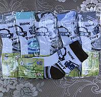 Летние носки сетка для мальчиков