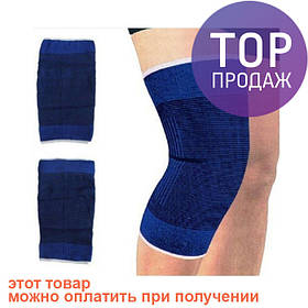 Бандаж на колено / аксессуары для спорта