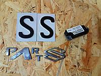 Датчик столкновения, удара  (SRS Airbag ) Mercedes e class w210  0008209926