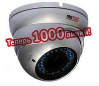 Видеокамера Profvision PV-715HRS/1000 Tvl