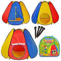 Палатка M 0506 (18шт) пирамида, 144-244-104см, 6 граней, вход с занавеской, окно-сетка, в сумке,
