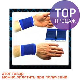 Бандаж для руки / аксессуары для спорта