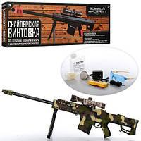 Ружье T362-D4387/66831 (12шт.) аккумулятор, 79см, водяные пули, лазер, очки, в коробке 85,5-29-7,5см