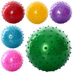 Мяч массажный MS 0663