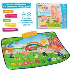 "Коврик M 3450 ""English for babies"" (укр., анг.), 72х50 см"