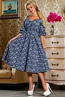 Стильное летнее платье из коттона, синее, размеры 44-50