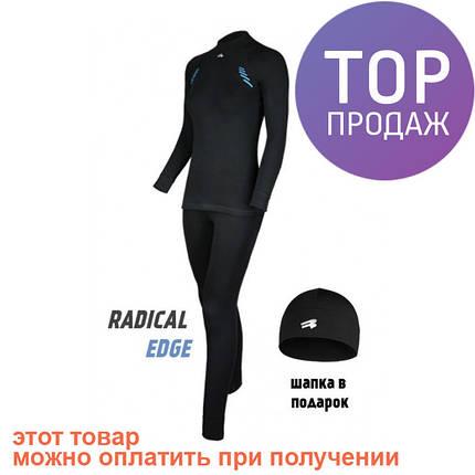 Комплект термобелья для бега Radical Edge 2 в 1 + Шапка в подарок!, фото 2