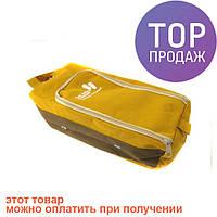 Органайзер сумка для обуви 311412см J01413 Yellow