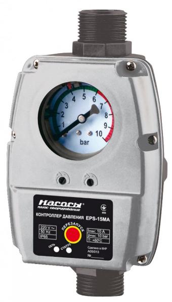 Электронный контроллер давления «Насосы+» EPS–15MA
