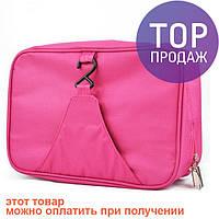 Органайзер для путешествий с петелькой Pink/сумка органайзер