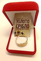 Кольцо золотое женское с камнями. Вес 1,84 грамм.