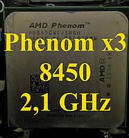 Процессоры (б/у) AMD Phenom X3 8450, 2,1 ГГц, Tray
