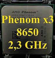 Процессоры (б/у) AMD Phenom X3 8650, 2,3 ГГц, Tray  8600