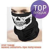 Лыжная бафф маска черная, с рисунком черепа / велосипедная черная бафф маска с черепом 45х24 см