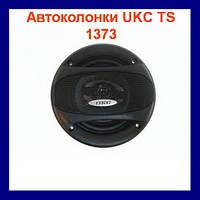 Автомобильные колонки UKC TS-1373 2шт!Акция
