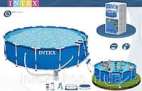 Каркасный бассейн Intex 28236 (старый арт. 54946). 457х122 см.