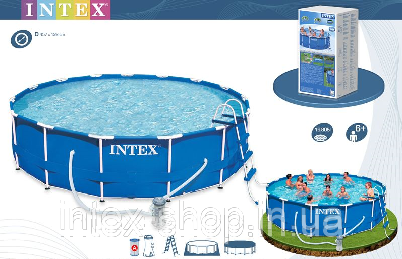 Каркасный бассейн Intex 28236 (старый арт. 54946). 457х122 см. - Интернет-магазин Intex-Shop.in.ua в Киеве