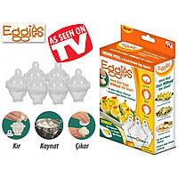 Яйцеварка-формы для варки яиц без скорлупы Eggies!Акция