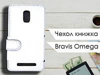 Чехол книжка для Bravis Omega