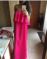 Модное платье в пол  с воланом и открытыми плечами малинового цвета