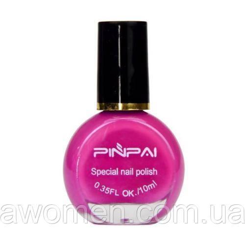 Лак для стемпинга Pinpai 10 мл (розовый) № 6