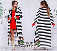 Женский летний  костюм двойка 42-56р