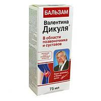 В.Дикуль Форте бальзам/суставов 125мл