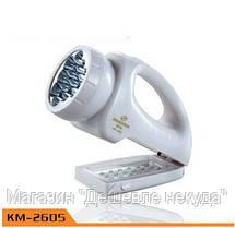 Фонарь ручной светодиодный аккумуляторный KM 2605, фото 3