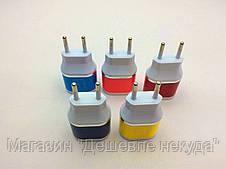 Адаптер на 2 USB YD-2U USB Charger 220V!Акция, фото 3
