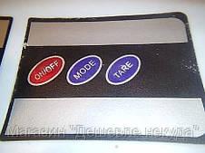 Весы ACS MS 400 до 10kg Domotec кухонный весы, фото 3