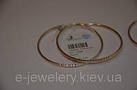 """Серебряные серьги-кольца с позолотой """"425"""""""