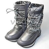 Модные дутики на зиму для девочки сапоги серые 27р.