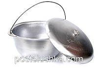 Казан, котелок походный алюминиевый 6 л с дужкой