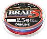 Шнур Sunline Super Braid 5 150м #1.2/0.185mm 7.1кг, фото 2