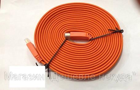 Видео кабель HDMI (1.4v ) плоский 15m, фото 2