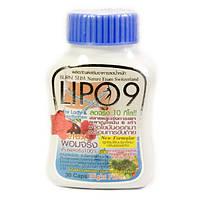 Капсулы для похудения Lipo 9 Burn Slim Detox из Таиланда