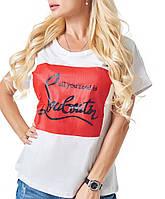 Женская футболка с надписью (Louboutin br)