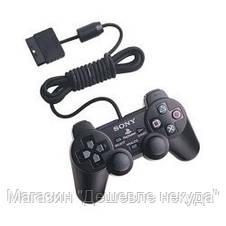 Джойстик PS2 проводной, джойстик для PS2 GamePad DualShock Sony PlayStation 2, игровой джойстик, фото 3