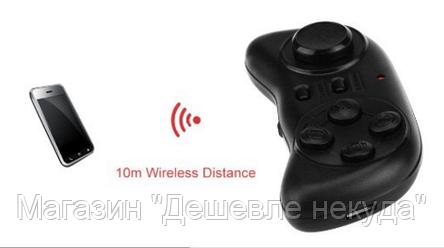 Джойстик Smart мини Bluetooth, фото 2