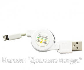Кабель USB CU-Iphone 5 (рулетка), фото 2
