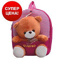 Купить детский мягкий рюкзак игрушка для малышей