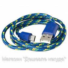 Кабель USB micro метал ткань 2A CK, фото 2