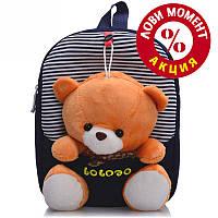 Купить детский рюкзак для малышей