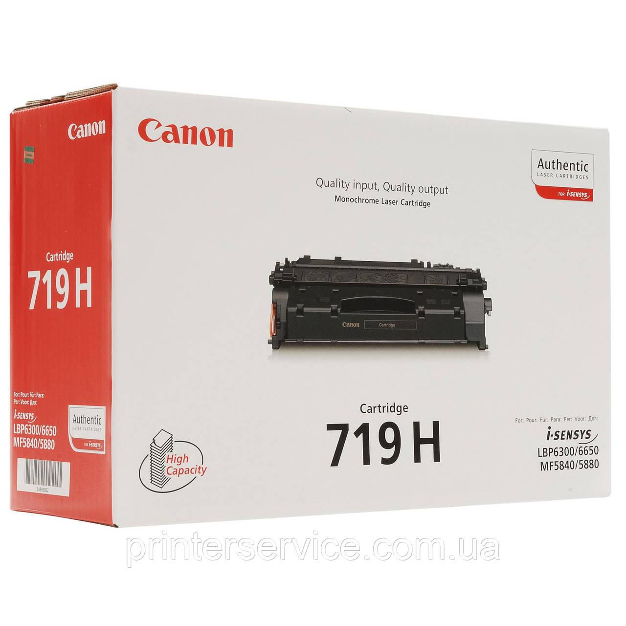 Лазерный картридж черный Canon 719H для принтеров Canon LBP-6300dn/6650dn, MF5580dn/ 5840dn
