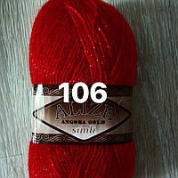 Пряжа для ручного вязания Alize ANGORA GOLD SİMLİ (Ализе ангора голд симли)   106 красный