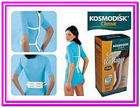 Космодиск классик (Kosmodisk Classic) массажер для спины Spine Massager!Опт