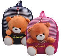 Рюкзак мягкая игрушка для девочки